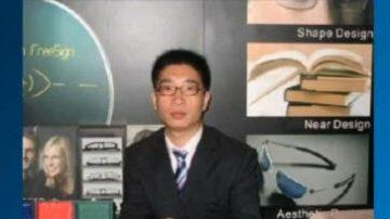 【中國禁聞】王帥案副省長道歉 又爆網貼誹謗案