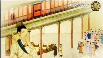 天韵舞春风:韩湘子-答从叔愈(上)