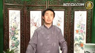 评书:兴唐演义(307)