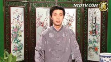 评书:兴唐演义(312)