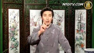 评书:兴唐演义 (315)