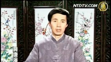 评书:兴唐演义(325)