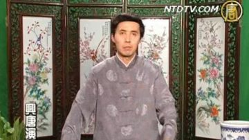 评书:兴唐演义(323)