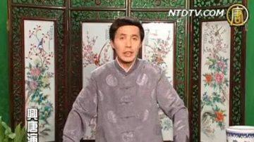 评书:兴唐演义(324)