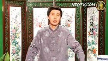 评书:兴唐演义(327)