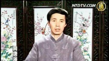 评书:兴唐演义(333)