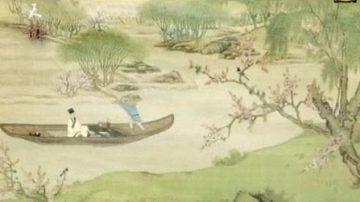 天韵舞春风:王安石-泊船瓜州