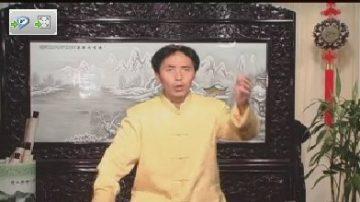 评书:封神演义(203)
