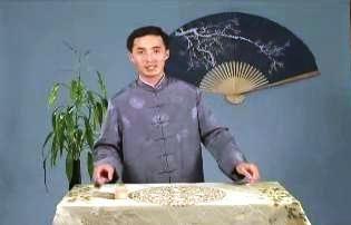 评书:岳飞传(203)
