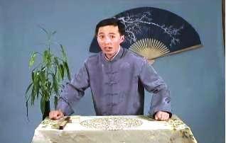 评书:岳飞传(202)
