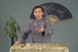 评书:岳飞传(200)