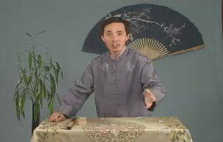 评书:岳飞传(196)