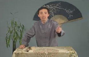 评书:岳飞传(189)