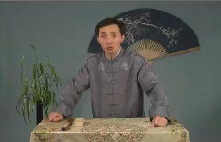 评书:岳飞传(188)