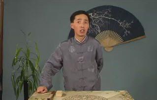 评书:岳飞传(183)