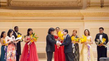 全世界歌剧唱法声乐大赛决赛结果出炉