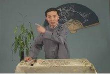 【评书】岳飞传(179)