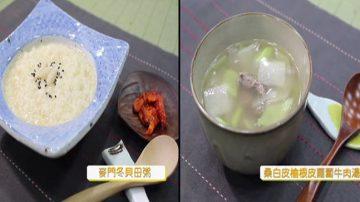 【走近韩医】肺气肿