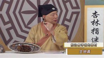 【走进韩医】肺纤维化
