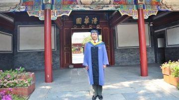 【细语人生】清华大学博士生的人生经历(下集)
