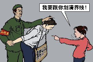 【九评之一】评共产党是什么  【九评之二】评中国共产党是怎样起家的(第一部分)