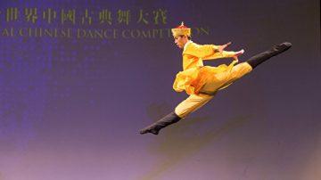 18岁台湾少年 以舞蹈诠释康熙获金奖