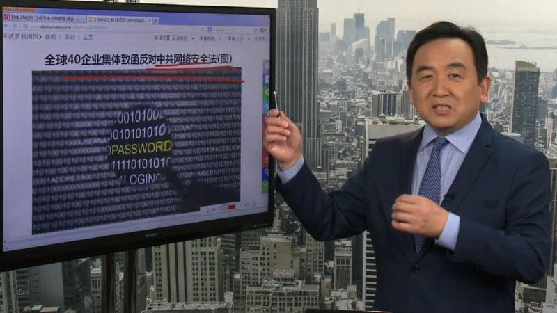 """石涛:朱明国死缓却牵命案 网路安全法""""圈起""""高级动物?"""