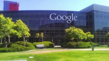 政治不正確? 谷歌員工諫言被炒 掀輿論風暴