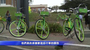 共享單車LimeBike落地灣區