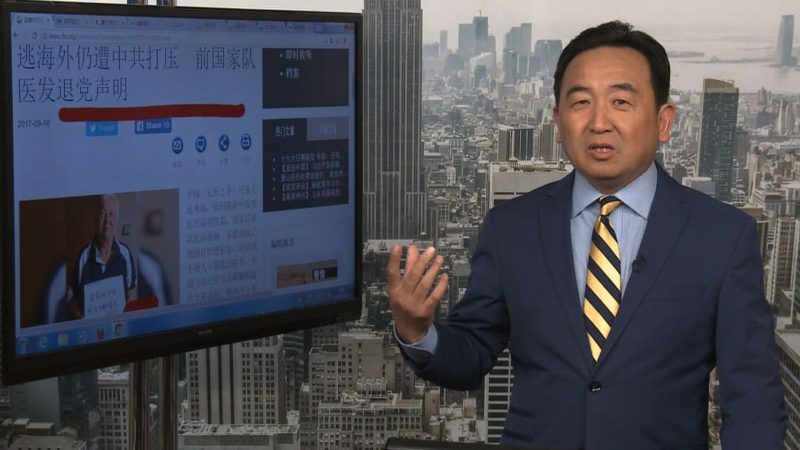 石涛:中华民国国民大陆认罪 李宁体操队医公开退党 生命尊严?