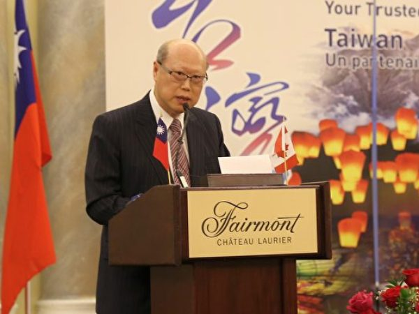 台北驻加代表投书媒体:台湾值得加拿大支持