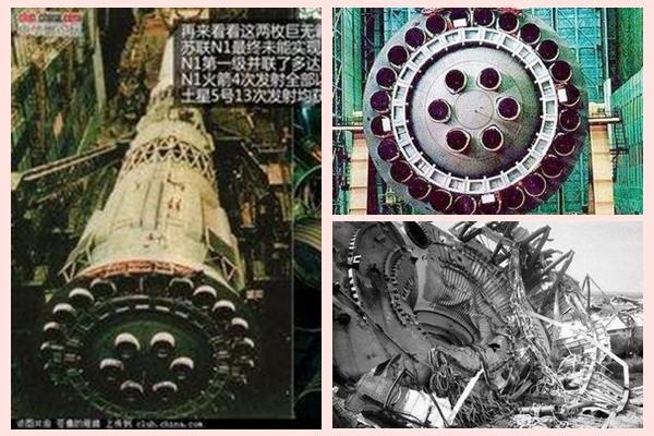 人类航天史最大悲剧 火箭刚点火就爆炸 150名专家惨死