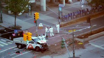 紐約恐襲 8死12傷 警籲提供更多線索
