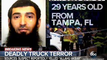 曼哈頓恐襲嫌犯身份曝光 手術結束或可活下來(視頻)