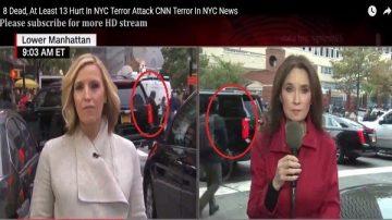 曼哈頓恐攻連線報導 眼尖網友:CNN這樣播報妥當嗎?