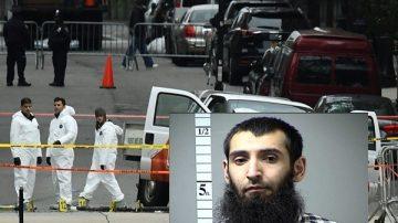 紐約恐襲案 嫌犯出庭否認全部控罪