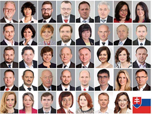 斯洛伐克39国会议员联署 促停止迫害法轮功
