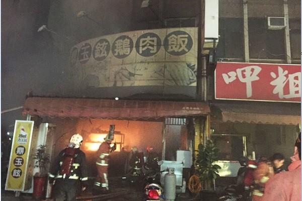 台新北市鹅肉摊遭纵火酿1死4伤 警机场紧急拦截3嫌