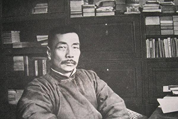 文武:鲁迅在中共破坏中国传统文化中的作用