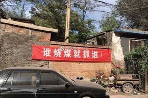 """中共官场疾入膏肓 19大后又添""""新病"""""""