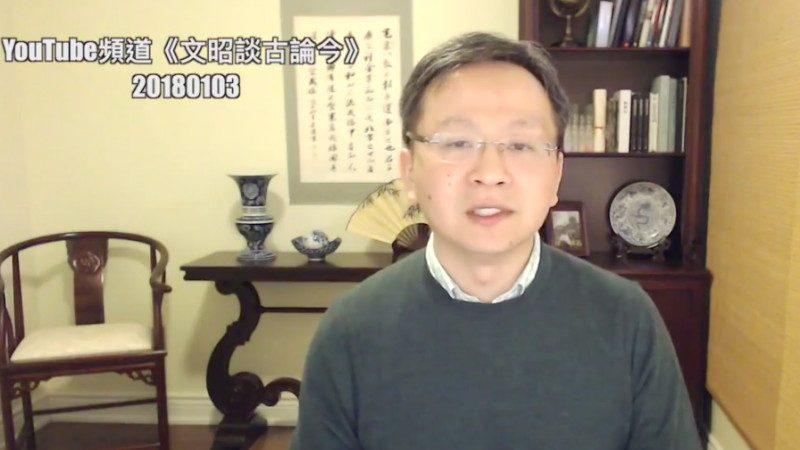 文昭:美媒披露中共涉朝绝密文件,有三大硬伤;朝韩互动藏重要讯信