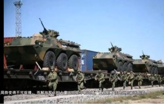 两韩重启通话之际 中共军队集结中朝边境