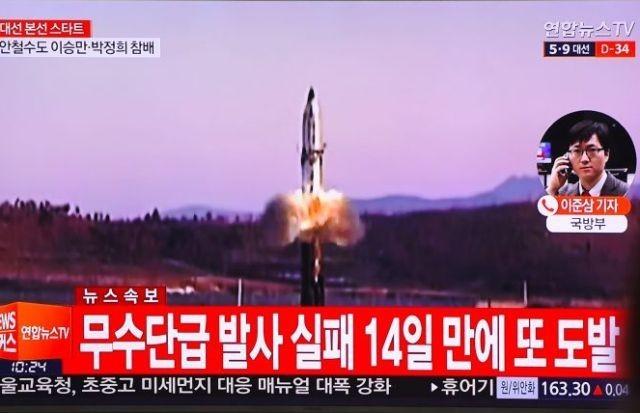 """朝鲜导弹""""走火""""炸向自己人 伤亡不明"""