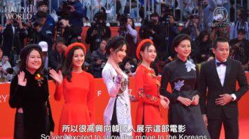 【韩流世界】慧秀专访越南电影《The tailor》的卡司们 / 好莱坞著名电影制作人乔恩•凯伯