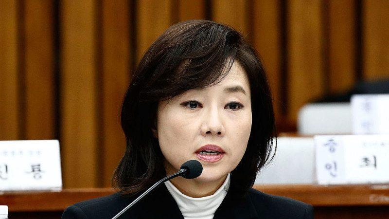 """拟近万人""""文艺界黑名单"""" 韩前文化部长判刑2年"""