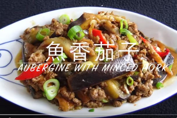 港式鱼香茄子做法 下饭一流(视频)