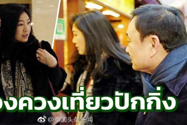 国际刑警要动手?泰前总理现身北京目的曝光