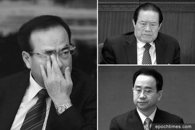 绝非偶然! 孙政才周永康令计划在天津受审有玄机