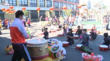 黄历新年到 旧金山小学生体验华人传统