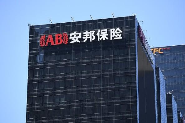 《华日》:安邦被接管非同寻常 海外资产或大甩卖